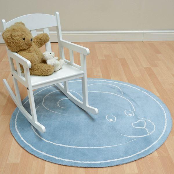 Teddy Circular Rugs