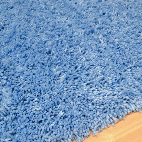 Large Washable Rugs Uk: Romany Washable Rugs In Blue